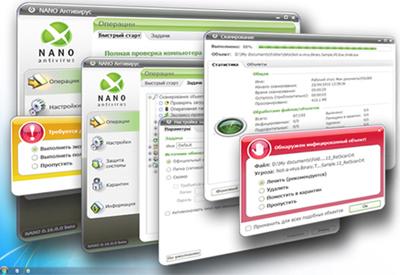 ����� ������ NANO AntiVirus 0.28.0.57630 Beta ������ ��������� �� ���������