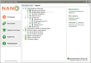 Скриншот N2 интерфейса Default